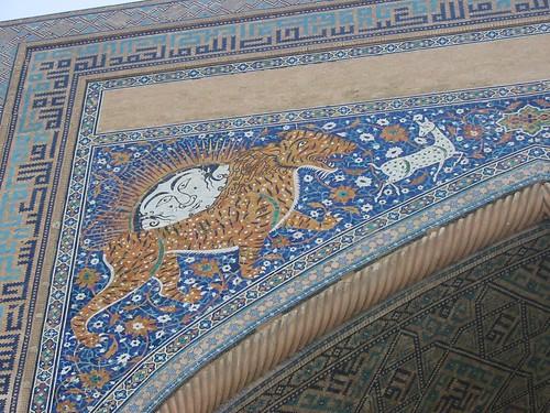 Leeuw of tijger op Sher-dor, Registan