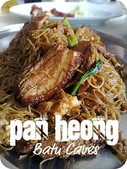 Pan Heong