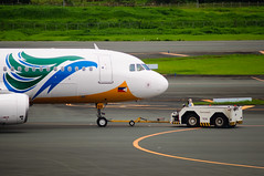 Cebu Pacific A320 taxiing