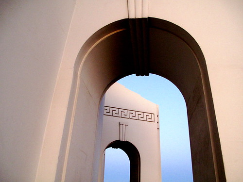 Observatory arches