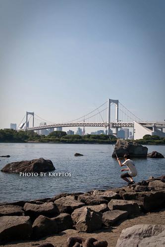 Rainbow Bridge :: Vertical 1