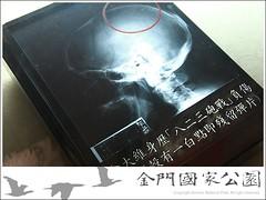 俞大維紀念館-06