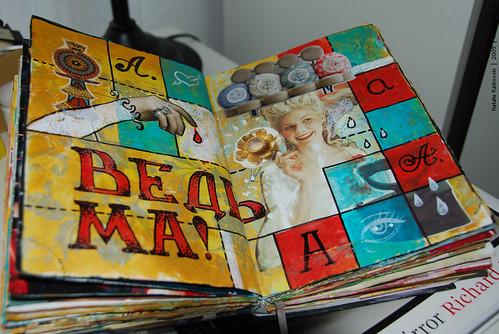 Art book, 52