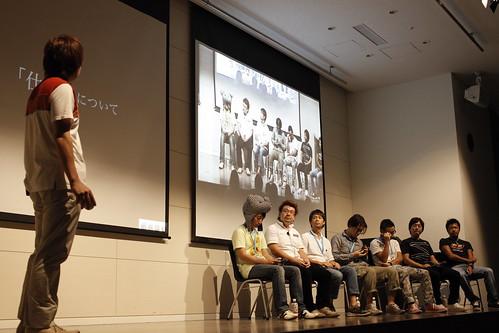 月刊インタラ塾 at APMT:WEEK