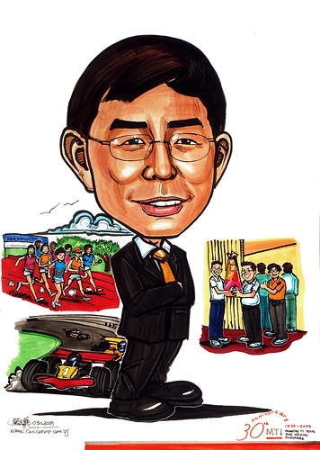 Caricature for MITI Ministry of Trade  and Industry of Singapore