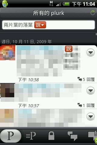 Hero_37.jpg