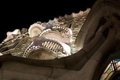 Mask-Like Balconies