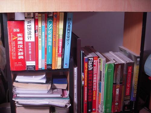 my little bookshelf - 1
