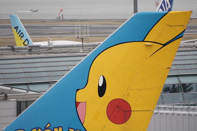 Avión Aerolínea ANA Pokémon Pikachu 2