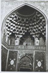 Iran, Isfahan Masjid