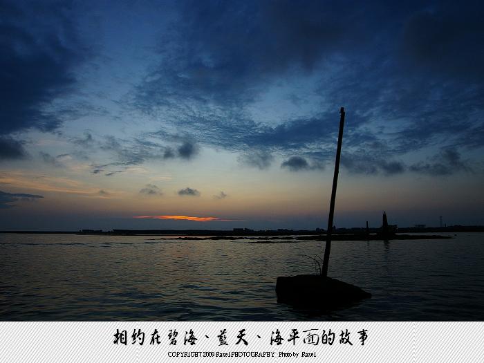 相約在碧海、藍天、海平面的故事~緣定吉貝