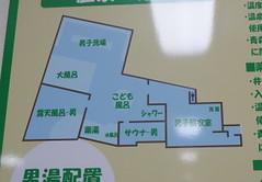 machinaka8.JPG