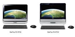 Asus EeeTop PC ET20-22 (Digital Chaos News) Tags: pc asus et20 et22 eeetop