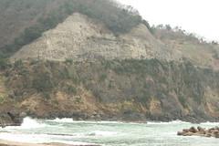 typical ragged sanin coast