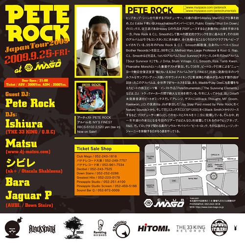 Pete Rock @club MAGO 2009/09/25