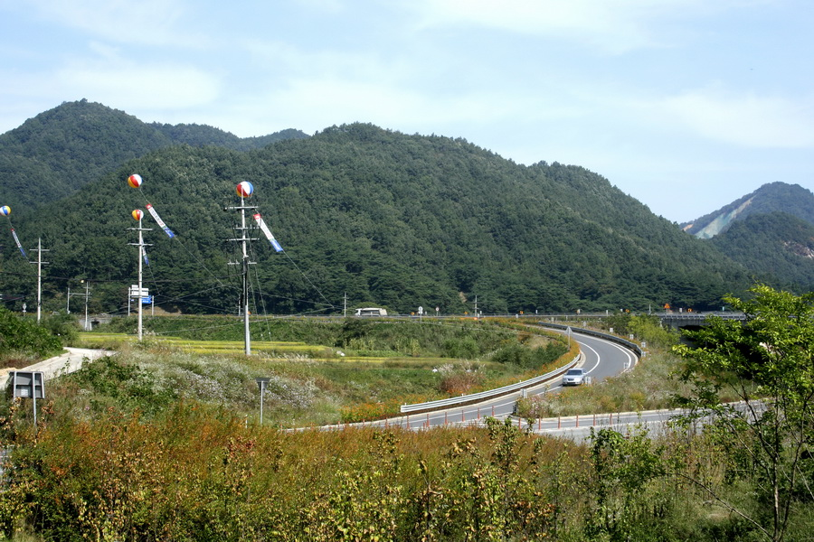 On way to Geumsan