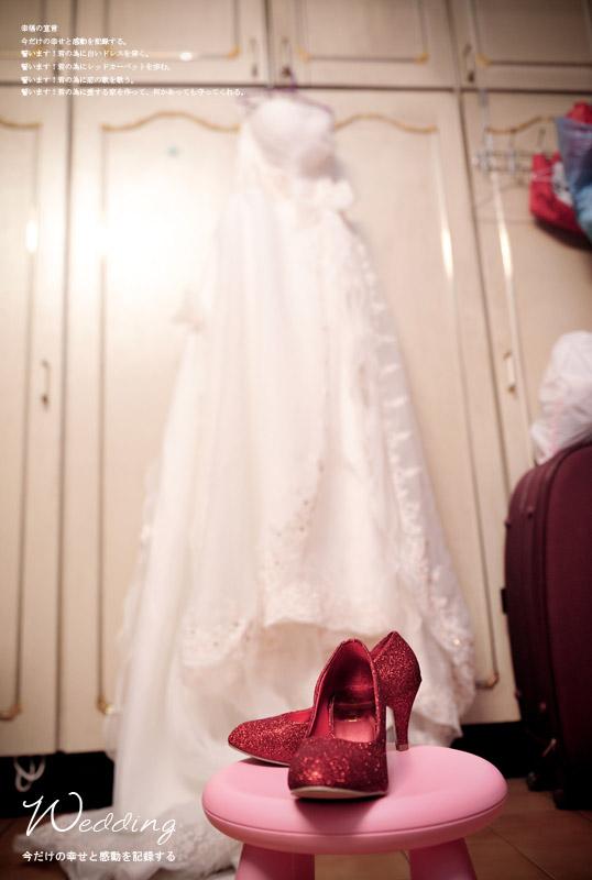 3997367129_e0af52f3e3_o-法豆影像工作室_婚攝, 婚禮攝影, 婚禮紀錄, 婚紗攝影, 自助婚紗, 婚攝推薦, 攝影棚出租, 攝影棚租借, 孕婦禮服出租, 孕婦禮服租借, CEO專業形象照, 形像照, 型像照, 型象照. 形象照團拍, 全家福, 全家福團拍, 招團, 揪團拍, 親子寫真, 家庭寫真, 抓周, 抓周團拍