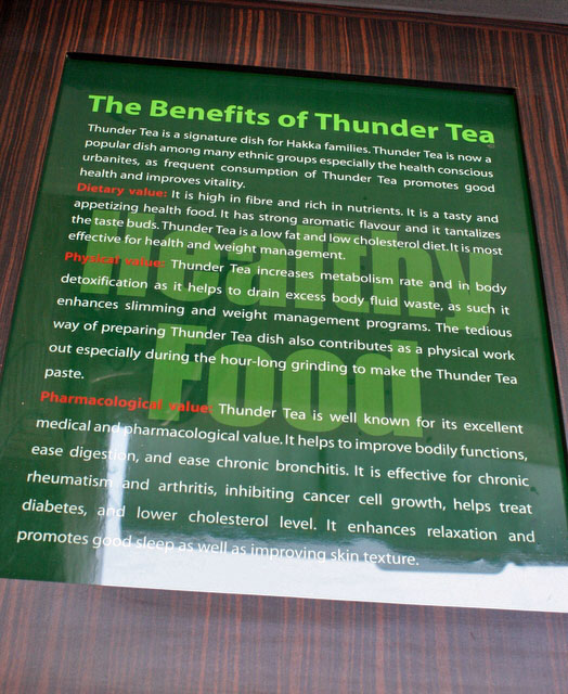 Thunder Tea Rice and its benefits
