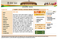 Lok Sabha Hindi Website
