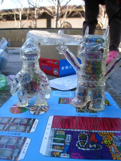 BASK Trade Fest 2009
