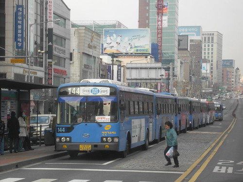 Street View of Bundang