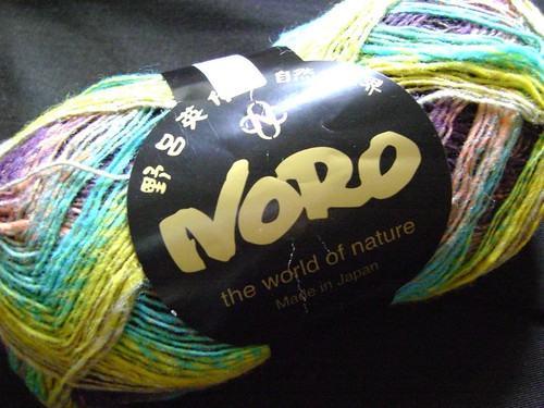 Noro Kureyon Sock Color #164