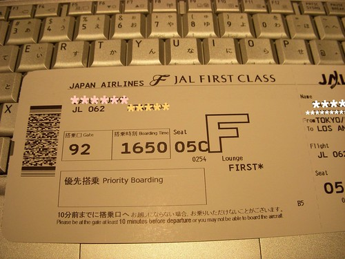 First Class Boarding Pass JL62