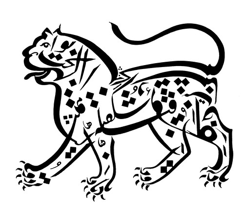 Indian Designs b - stylised tiger