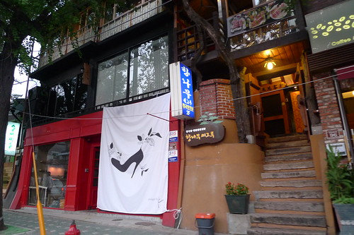 Cafe in Samcheong-dong