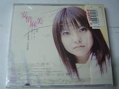 全新 原裝絕版 2003年 3月26日 安倍麻美 初回限定盤特典 理由 DVD 原價 1400yen 2
