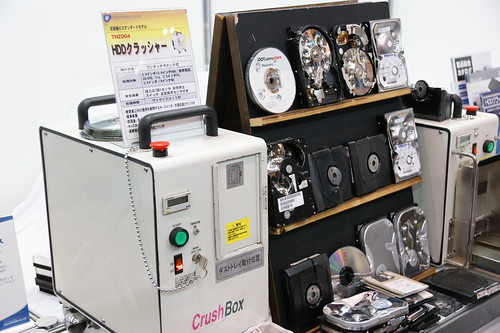 HDDフルボッコマシン/ディジタルストリームス
