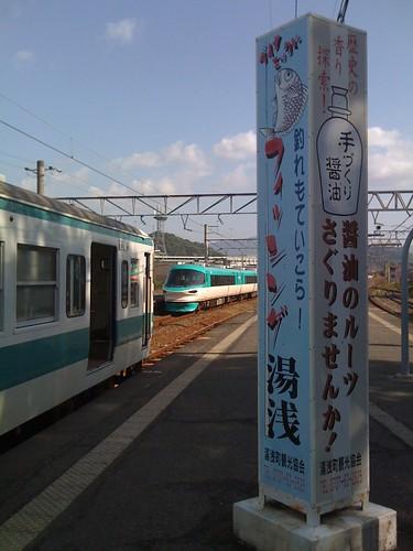 紀勢本線 湯浅駅