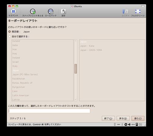 スクリーンショット(2009-10-30 0.40.36)