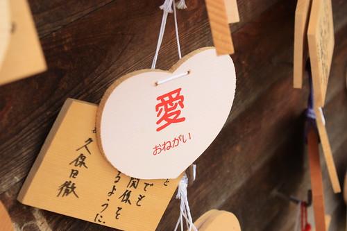 藤原紀香 画像48