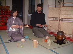 Lezione di base di cerimonia del te 2005