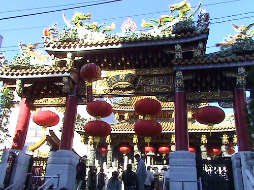 yokohama chinatown temple