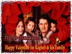 valentine  (alferas9kuw) Tags: family red flower happy star super valentine romance    ragheb alame   alama       alameh   raghebs