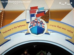 IMG_1277-Small-World-Magic-Kingdom