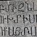 Gandzasar inscription