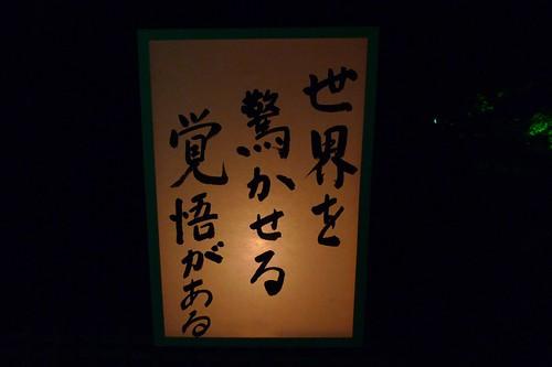 岡田武史(サッカー日本代表監督)