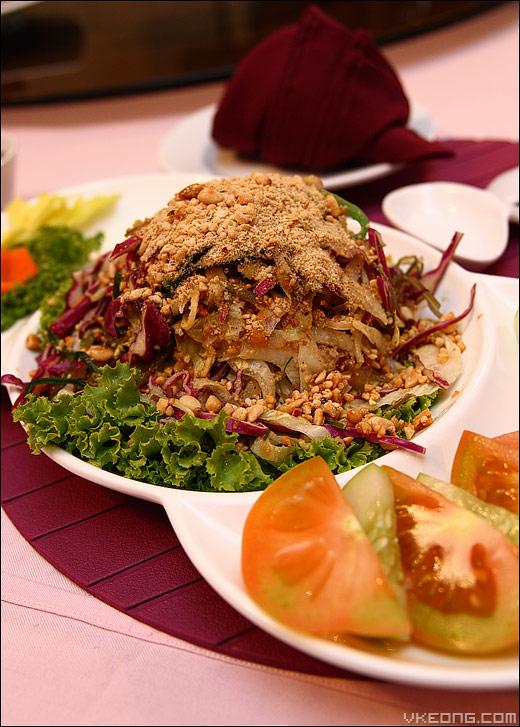 kechara-salad