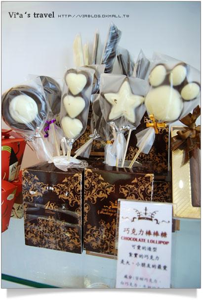 【情人節巧克力】手工巧克力的堅持~埔里18度C巧克力工坊17