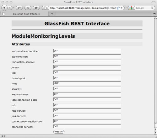 v3_REST_ModuleMonitoringLevels