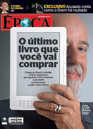 Пауло Коэльо и электронные книги