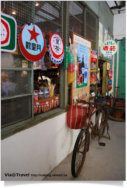台中舊酒廠-2009台灣設計博覽會43