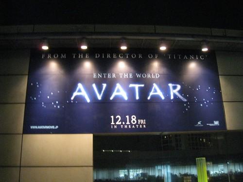 20091017_avatar10