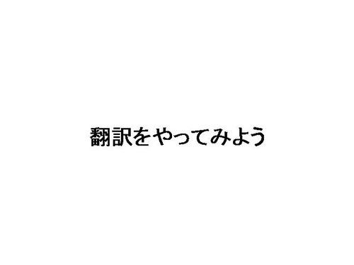 OSC2009lt