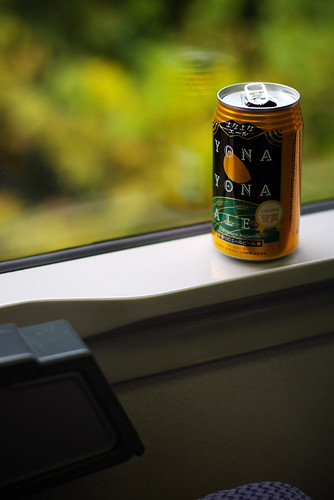 Railway journey with beer