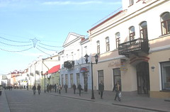 Гродно, ул.Советская 17
