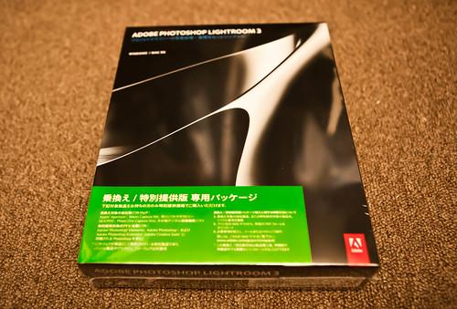 2011-05-30 00-11-10.jpg